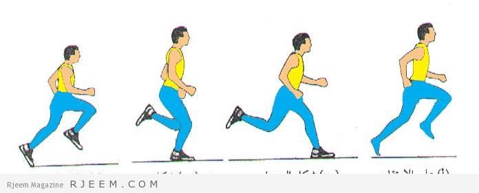 فوائد رياضة الجري