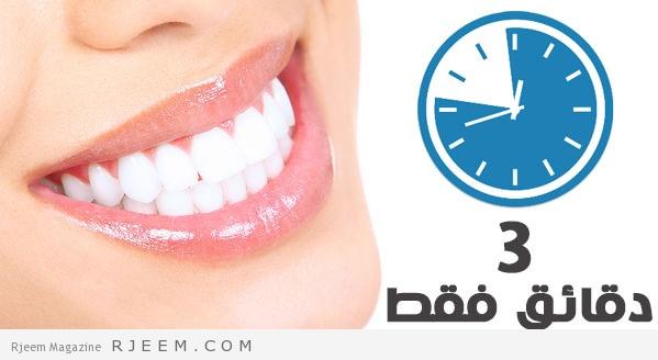 healthy_teeth