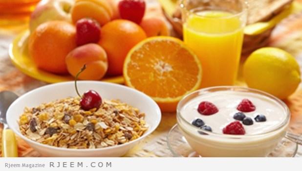 اهمية فطور الصباح