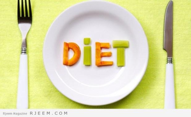 4 حميات تفقدك  الوزن في اسبوع