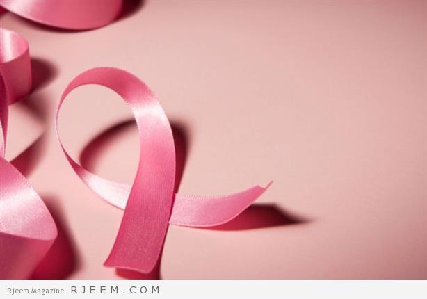 سرطان الثدي - اسباب وعلاج مرض سرطان الثدي