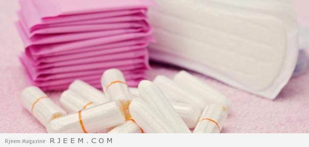 طرق لتخفيف آلام الدورة الشهرية - اهم الاطعمة التي تساعد في تقليل الم الحيض