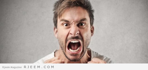 كيف تتحكم بغضبك - نصائح للتخلص من الغضب