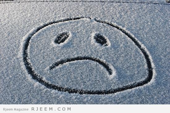 اكتئاب الشتاء - طرق للتخلص من الاكتئاب الشتوي
