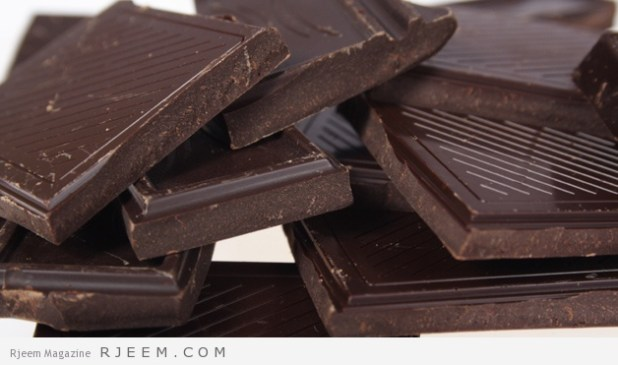 فوائد الشوكولاته الداكنه