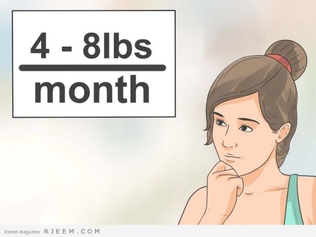 5 عادات صحية لخسارة الوزن
