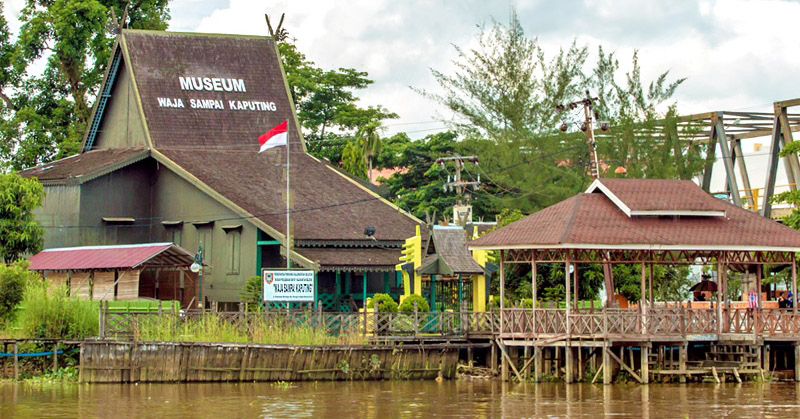 Wasaka Museum, Banjarmasin, South Kalimantan