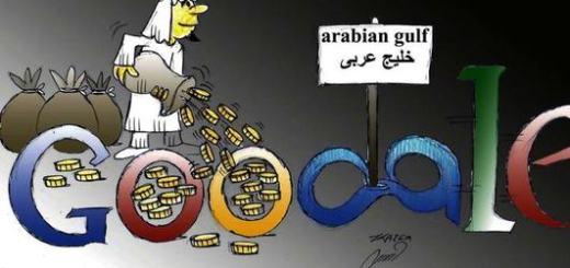 Arab google