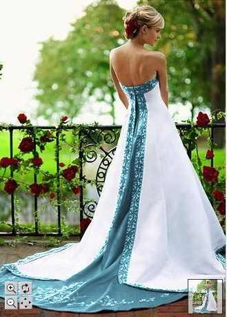 Wedding Dress Skyrim Code