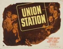 1950-Union Station