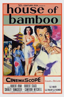 1955-House of Bamboo