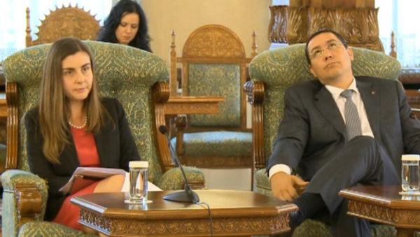 Ponta si Petrescu la Cotroceni