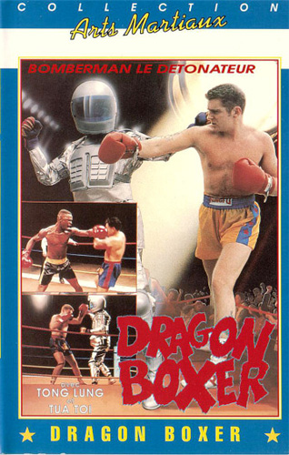 Dragon Boxer cover with boxers fighting a spaceman