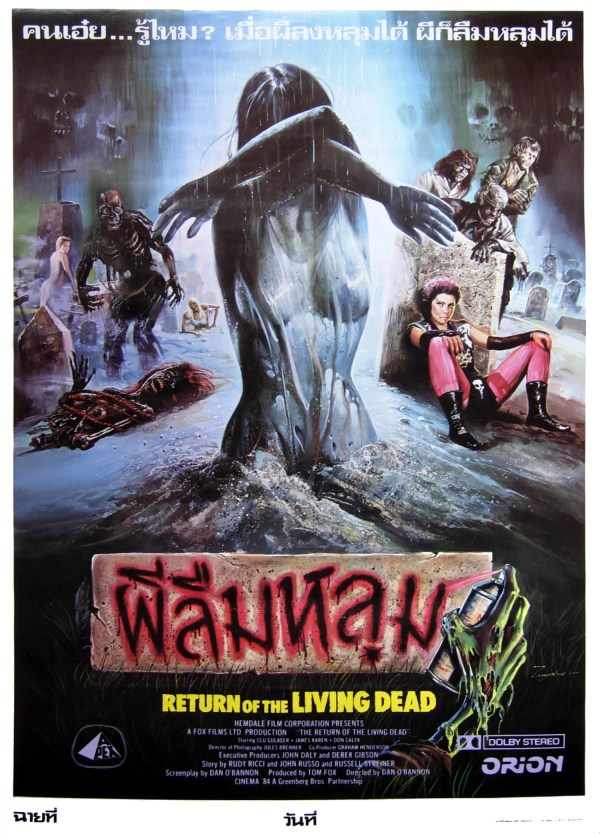 Return Of The Living Dead, 1985 (Thai Film Poster)
