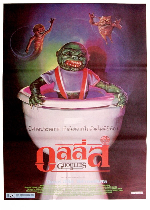 Ghoulies, 1985 (Thai Film Poster)