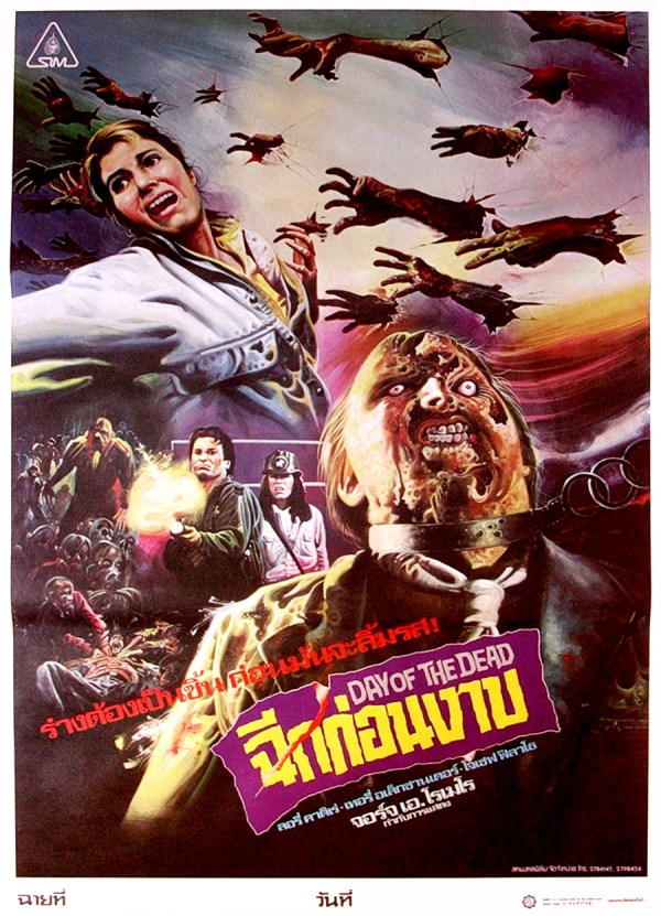 Day Of The Dead, 1985 (Thai Film Poster)