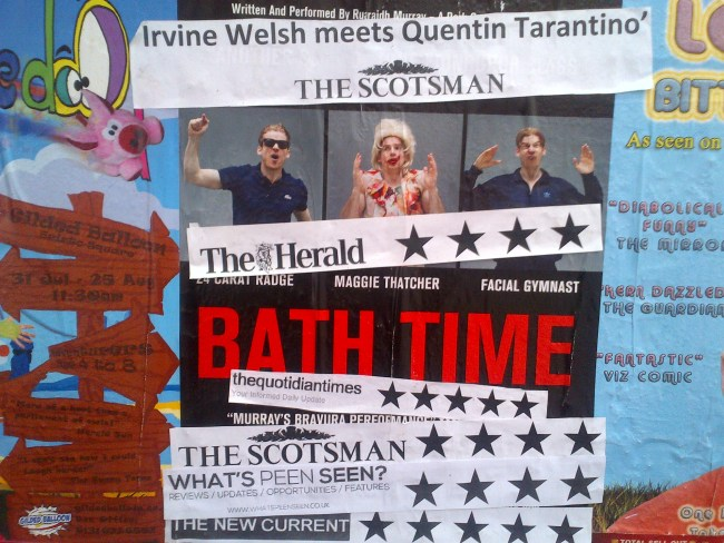 Bath Time 21.08.13
