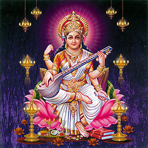 Lord Wallpaper Hd Download Goddess Saraswati Maa Saraswati Names Mantra And