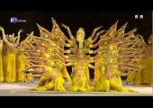 China Disabled People's Performing Art Troupe – One Thousand Hands Bodhisattva Dance