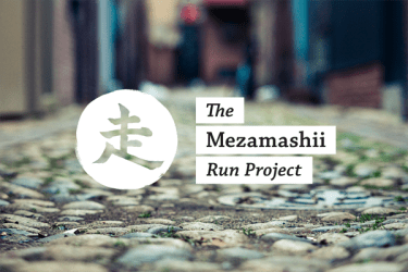 Mizuno Mezamashii Project, Mizuno shoes, running
