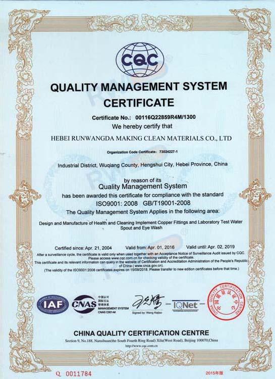 CERTIFICATES - Hebei Runwangda Making Clean Materials Co, Ltd