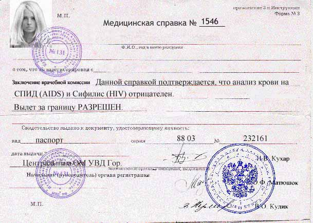 Russian Bride Scam First Things To Know - how to fake a marriage