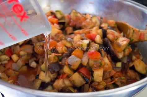 Ikra -Eggplant Caviar Spread 17