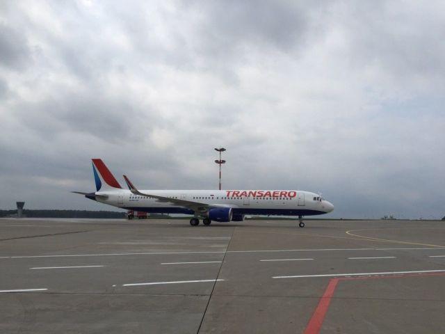 A321 TSO