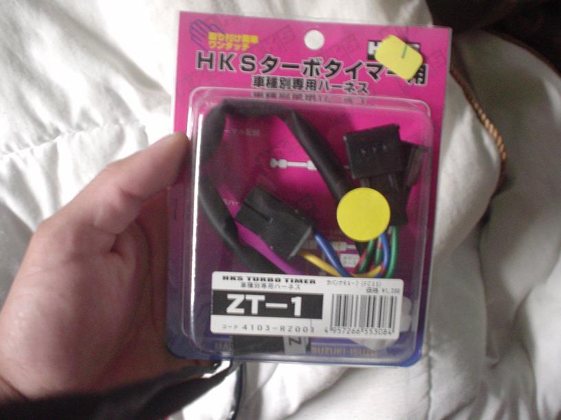 HKS Turbo Timer harness install W/HKS TYPE 0? - RX7Club - Mazda