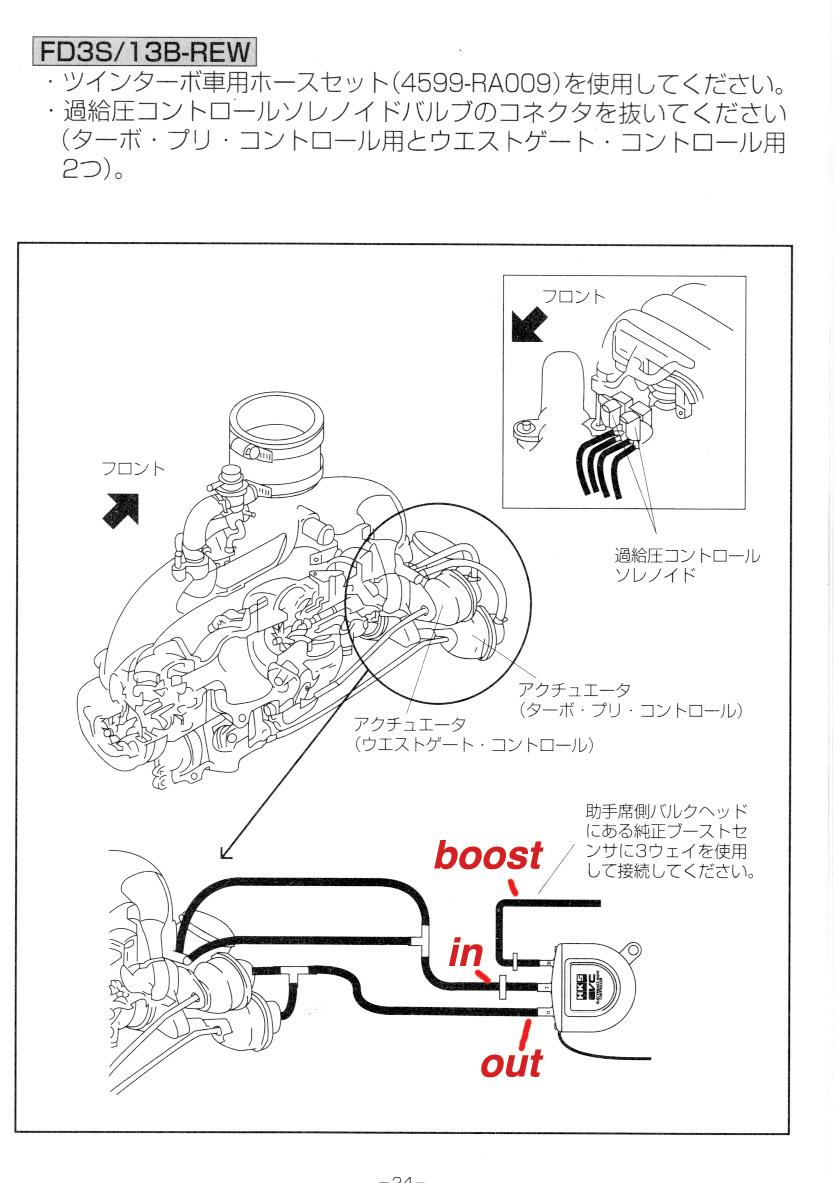 blitz sbc wiring diagram