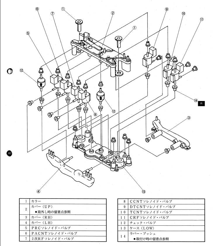 fc3s wiring diagram