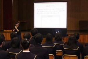 スマホ・ケータイ安全教室2