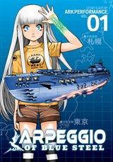 Arpeggio-1