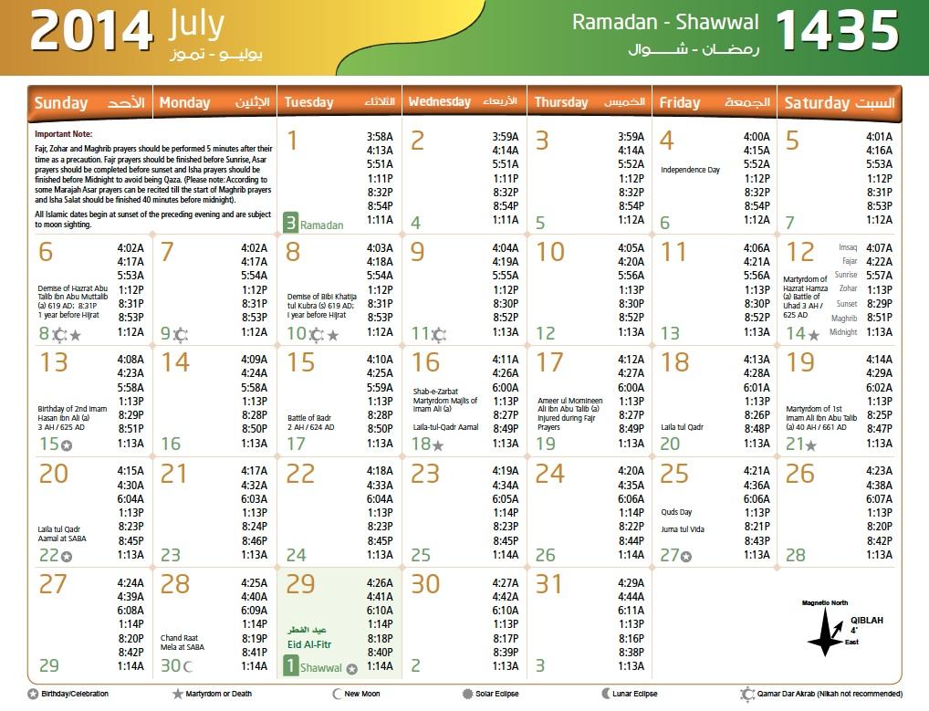 2017 Calendar English And