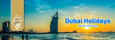 Holiday Packages To Dubai 2017 | lifehacked1st.com