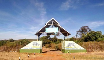Rhino Camp_Entrance