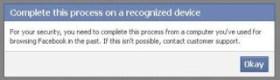 covert Facebook account