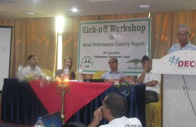 kick workshop