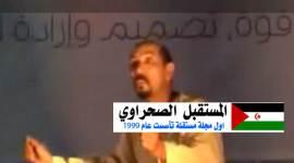 محمد غالي