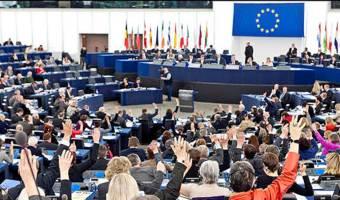 الاتحاد الاوروبي eu