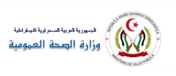 وزارة الصحة الصحراوية