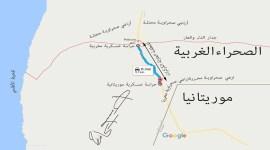 GARGARAT western sahara