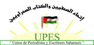upes_0