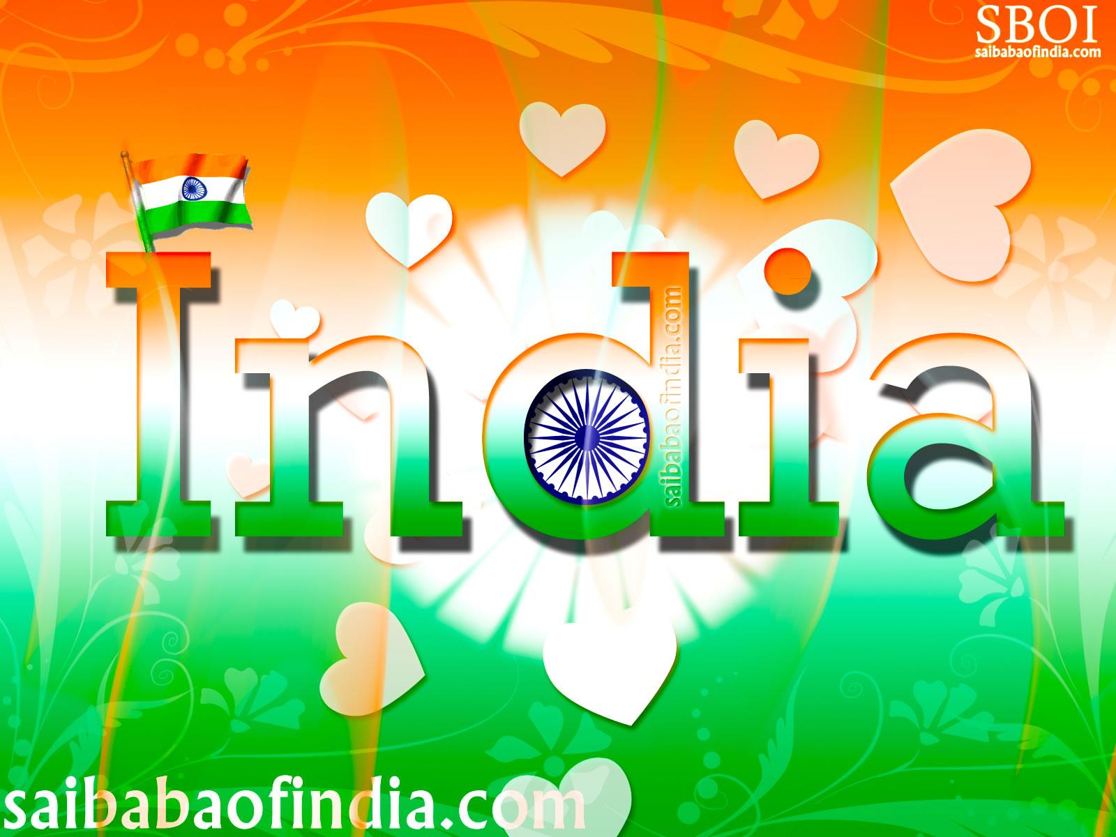 Sathya 3d Name Wallpaper Independence Day 15 August Prasanthi Nilayam Also