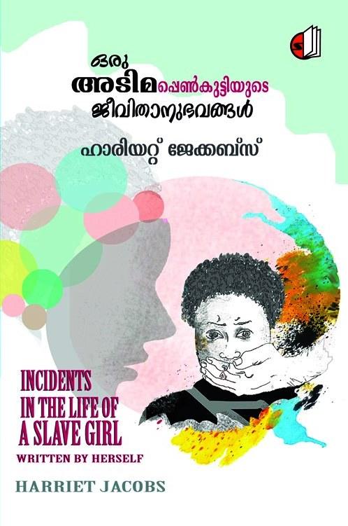 Oru-Adimapenkuttiyude-Jeevithaanubhavangal-1