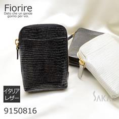 Fiorire シガレットケース 2型