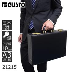 GUSTO 日本製アタッシュケース