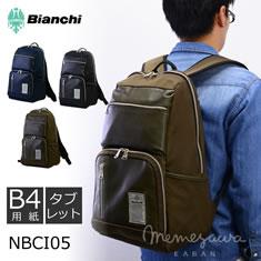 Bianchi NBCIシリーズ 5型