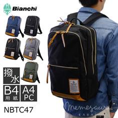 Bianchi NBTCシリーズ 2型
