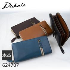 Dakota バルバロシリーズ 長財布 1型